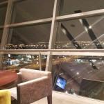 Sky Club Holiday Inn Guayaquil