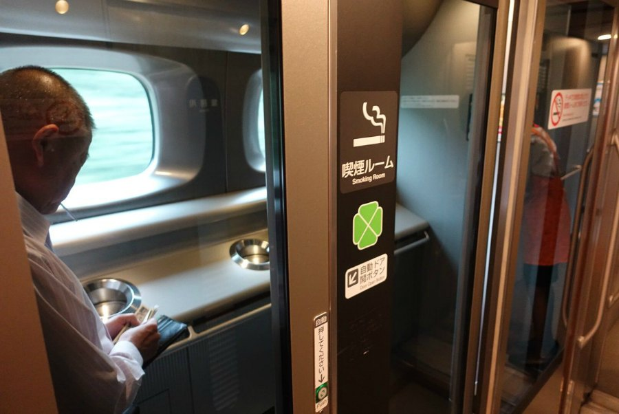 Can you Smoke on The Shinkansen Bullet Train