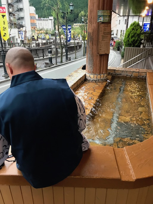 Foot bath on the streets in Gero Japan