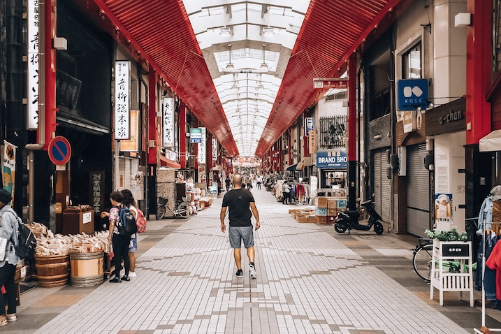 Osu Shopping Arcade in Nagoya Trevor Kucheran