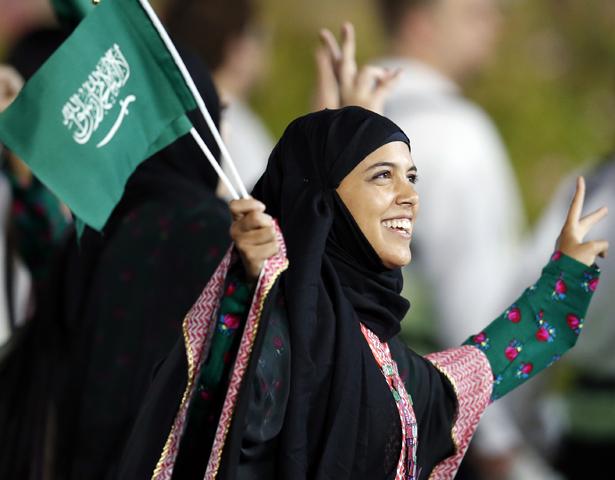 Saudia Kingdom women