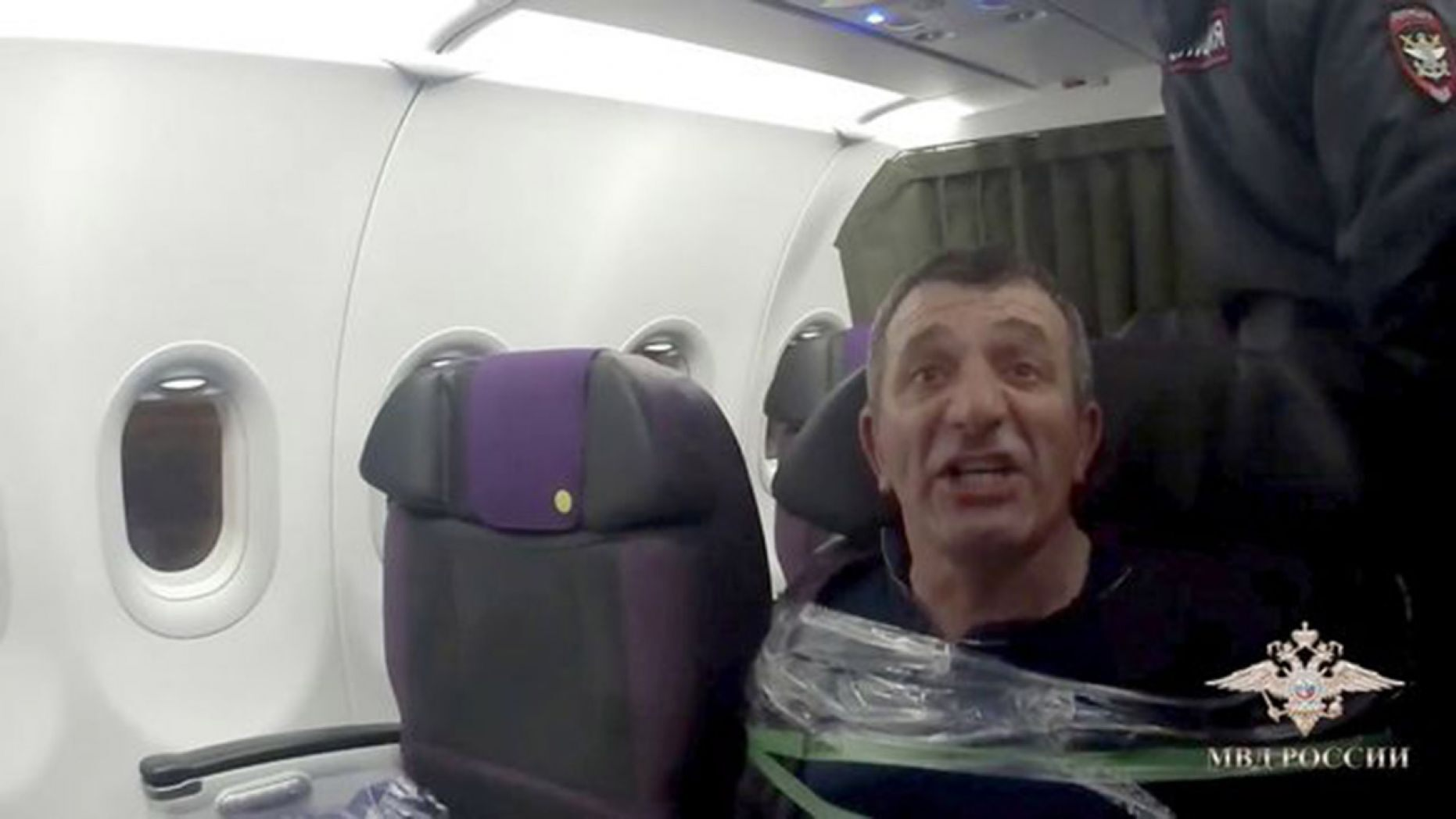 Passengers Tape Man to a Seat After He Tries to Storm the Cockpit