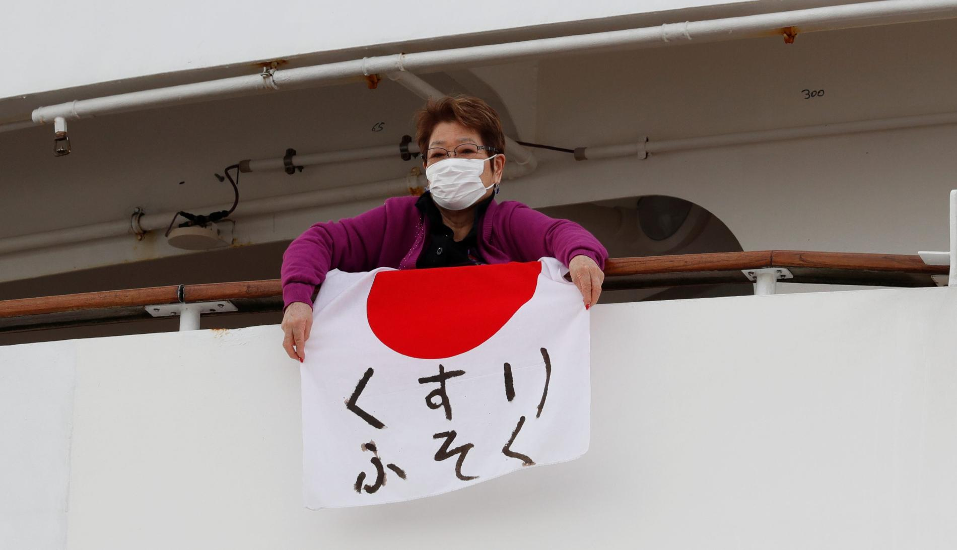 A cruise ship docked in Yokohama, Japan, recorded 41 new cases of the novel coronavirus today, taking the total number of infected passengers to 61.
