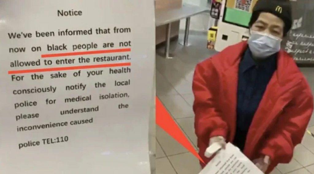 mcdonalds bans black people in china