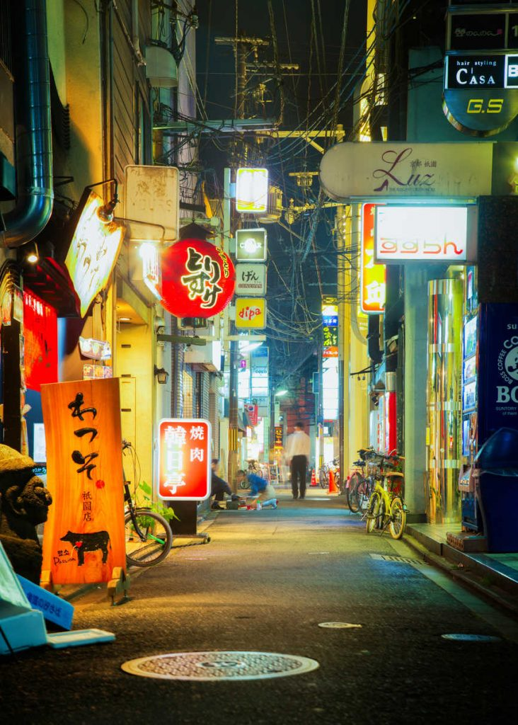 Japan Street with lights