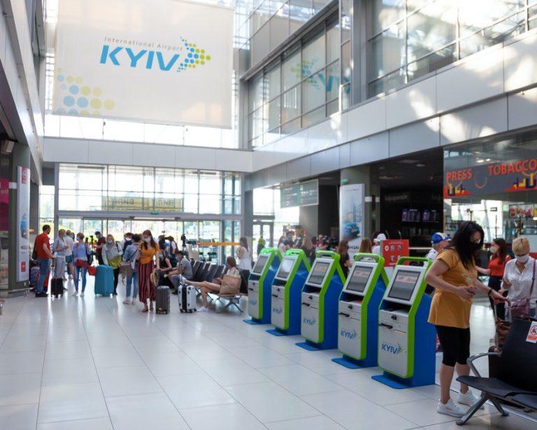 kyiv airport