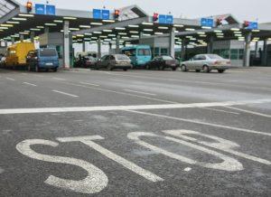 ukraine closes border