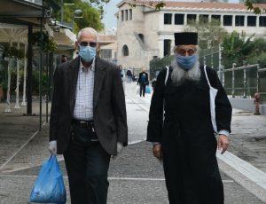 Greece PCR test in lockdown