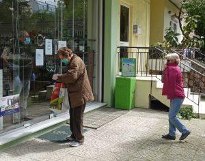 Greece lockdown 2
