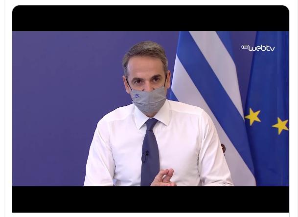 PM Mitsotakis