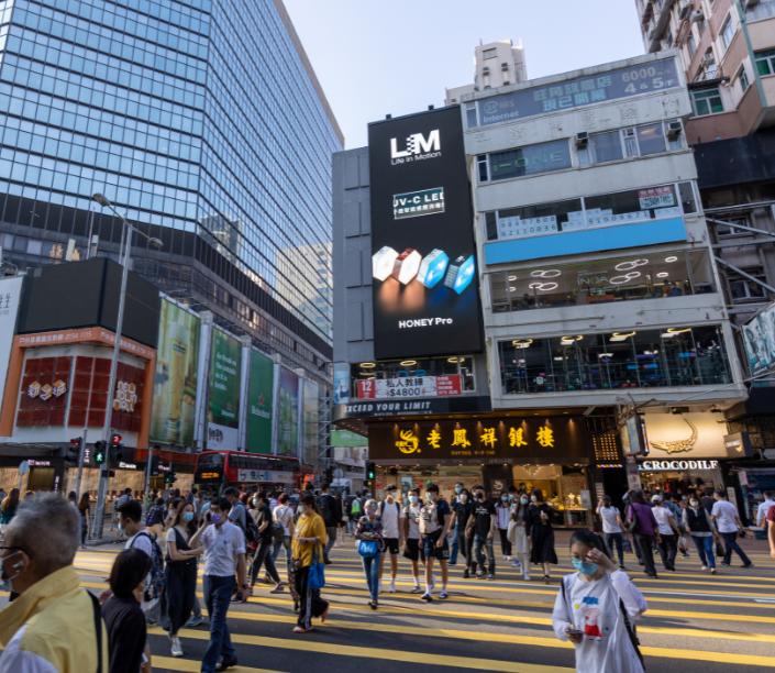 kowloon hong kong masks busy street
