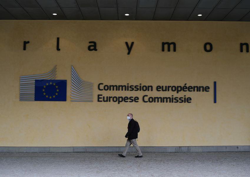 EU European Commission